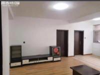 四中生活区新装修三室,家具家电齐全,拎包入住,钥匙在手随时看房