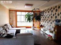 北苑小区 三居室 带全套家具 拎包入住 价格可谈 年租年付 看房方便