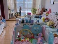 中医院实验小学 盛世庭院精装修2室 80平户型方正明厨明卫 端头房拎包入住可贷款