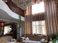 豪宅出售 东方人家独栋别墅 豪华装修好户型 前后花园 双车库 环境超好
