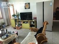 红塔区地方税务局一生活区 中装三室 周边配套齐全 生活便利