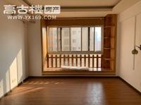 时代广场 70年的单身公寓 你的旅居之所 其他类型也有 欢迎看房