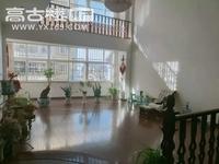 月光花园 楼梯房 2越3 复式楼 262 精装修 7500单价