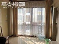 荷林书香府 五楼 38平 单身公寓 精装修带家具 800元 随时看房!
