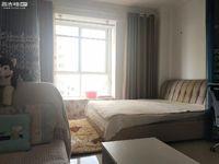 溪泽华庭40欧明精装单身公寓 带全套家具家电拎包入住 证件在手可随时过户