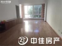 06年框架 3楼 满5年 好房出售