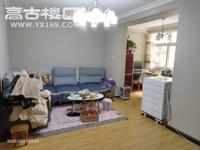 诸葛小区三组团1楼精装2室海绵小区低价急售。