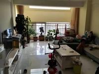 龙马华庭8楼 136平 三室 72万 精装修 户型方正 5200单价最便宜一套!
