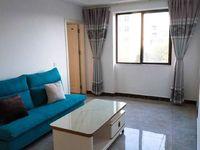 都市经典56平精装2室 带家具 价格便宜