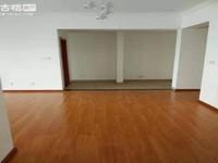 一小、四中旁,极中心,115平三室两卫,空房出租