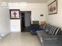 三小附近 淘宝街旁 彩虹新城 带家具 两居室 1100一个月