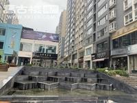低于市场价15万!时代广场159大平层11楼精装4室带车位低价急售!!!