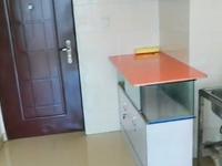 一中旁 单身公寓 带家具 看房方便