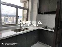 新兴瑞园精装两居室有太阳能1800元/月 房东说人好处价格可以少