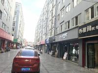 珊瑚路淘宝街旁富然中心 富然三区 单身公寓投资 36平米精装修 18万 急售