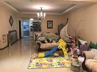 景和苑162平米装修好的房子单价低