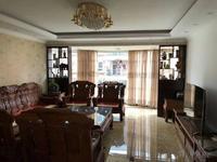 一中分校十中旁大营街景和苑楼梯房4楼176平四室两厅全新精装修85万出售!!
