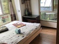 红塔大道下段龙马华庭中层精装小户型端头房