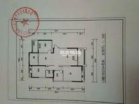 城南二医院旁福禄瑞园144平三室两厅72万带包含车位认购金 欢迎联系!!