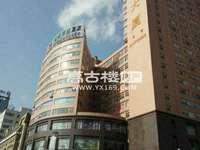 玉溪市中心永佳大厦写字楼出售 面积74至1100平