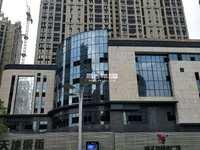 市中心万达广场15平36万!已租出,独立产权!