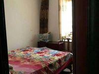大营街全新装修四室便宜出售,绝 对超值!