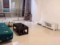 龙马华庭三室两厅精装修带家具出租