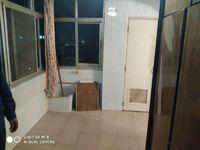 好房出售 烟厂D区 方正三室 装修清爽 50万含管道改造费
