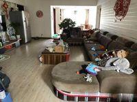 兰苑洋房豪华装修大4室出售177平只需93万即买即住