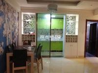 龙马华庭 3居出租精装修 带全套家电家具 拎包入住 生活便利