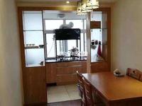 烟厂E区,精装,三室,,带全套家具,新房源1500一个月。