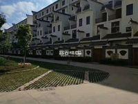 现房联排别墅470平米160万带两层铺面每层75平米带花园车位馨裕大院临近高铁站