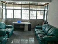 玉华园 3室2厅2卫户型98平米 精装修地段上佳 仅售58万