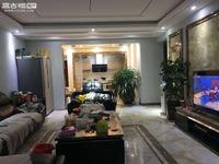 城中一小四中旁建银广场144平四室两厅精装修145万出售