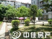一中附近学区房性价比极高的好房源92平米48万急售,有要的联系