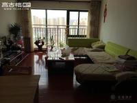 好吃街旁龙马华庭精装4室2厅163平83万出售 欢迎看房