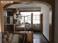 北苑五中附近乡镇小区4楼3室1500元带家具家电 看房方便
