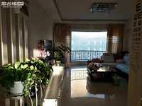 三小旁珊瑚苑104平米3室2厅1卫装修清爽拎包入住
