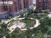 单身公寓出租!东风南路都市经典23楼,豪华装修,带部分家具!