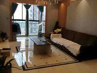 科技公园对面观景房 都市经典 精装修三室带家具 仅此一套