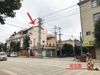 诚心急售江川区江城镇振兴街临街商铺一幢