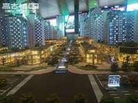 昆明6900单价的房子呈贡GBD中心 孔雀镇 高铁旁公寓人流量大