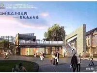 泸西县 东方玫瑰谷国际旅游度假区 客栈公寓 客栈商铺
