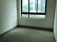 三小附近 165平米 四室两厅两卫 房东出售 毛坯房