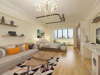 市中心绝 版共享公寓 全程 无忧托管 即买即收益 懂行来电
