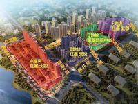 聂耳广场附近红星国际 22楼127平户型好 急卖有证首付一半