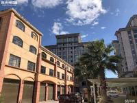 投资昆明石林现房公寓市中心景区旁 途家斯维登酒店托管9年运营 13万起就可买一套