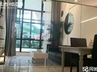 昆明哈佛涌鑫中心 可托管loft公寓 格局分明 精装交房