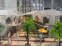 玫瑰谷是中央政府建筑脱贫项目