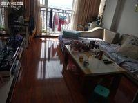 极中心一小四中旁 卫校附近 聚缘公寓精装修好房出售 不靠路楼层采光好 拎包入住